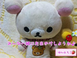 いちごのマスコット-4