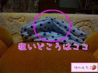 大きなお饅頭でしゅ♪おきらく温泉ぬいぐるみ★リラックマ★-3
