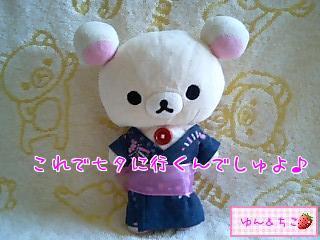 ちこちゃん日記特別編★浴衣だよ★-3