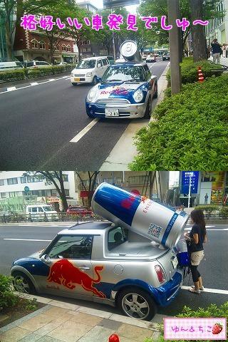 ちこちゃん日記52★格好いい車発見★-1
