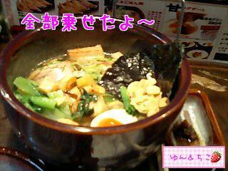 ちこちゃん日記53★光麺に行ってきました★-4