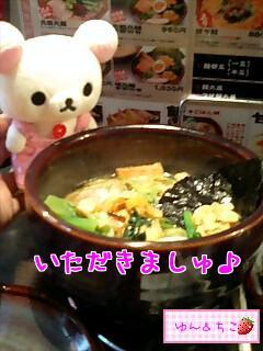 ちこちゃん日記53★光麺に行ってきました★-5