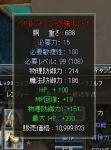 べド強化+5