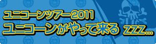 2011033102.jpg