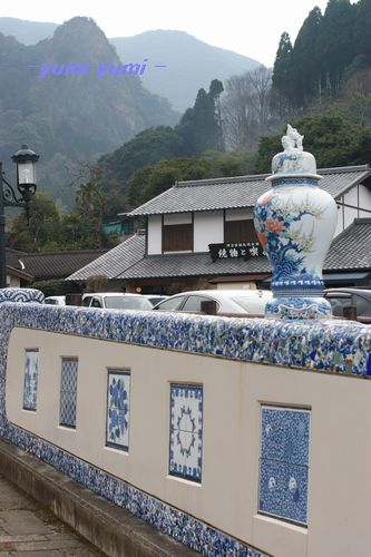 大川内山1