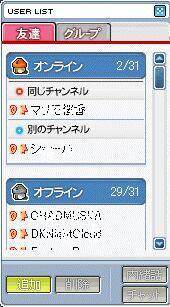 20050222012501.jpg