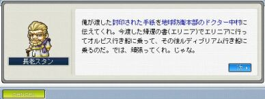 20050227110109.jpg
