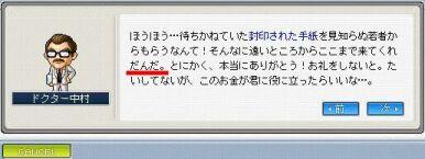 20050227110115.jpg