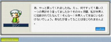 20050227110120.jpg