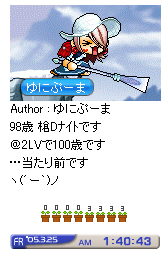 20050325014139.png