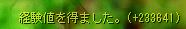 20050416111126.png