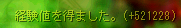 20050501222545.png