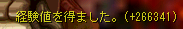 20050504083931.png