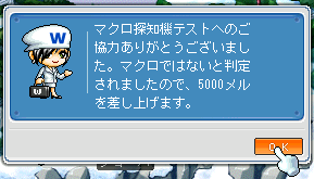 20050519213831.png