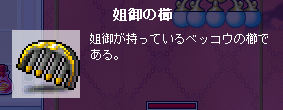 20050718201337.png