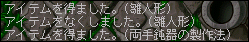 20060223215856.png