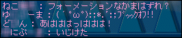 20060321201431.png