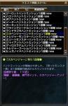 20060523212925.jpg