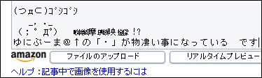 20060721213129.png