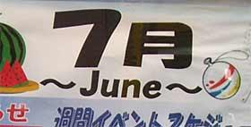 7june2.jpg