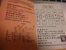 mail_20110414022125.jpeg