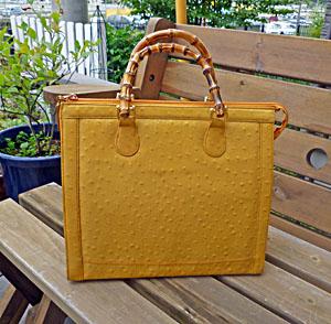 248円のバッグ