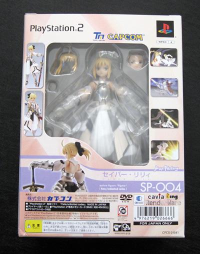 fate_unco20081218a.jpg