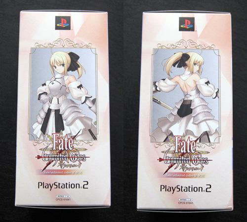 fate_unco20081218b.jpg