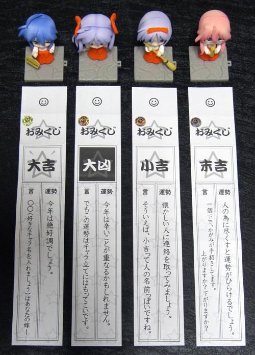 washinomiya090101k.jpg