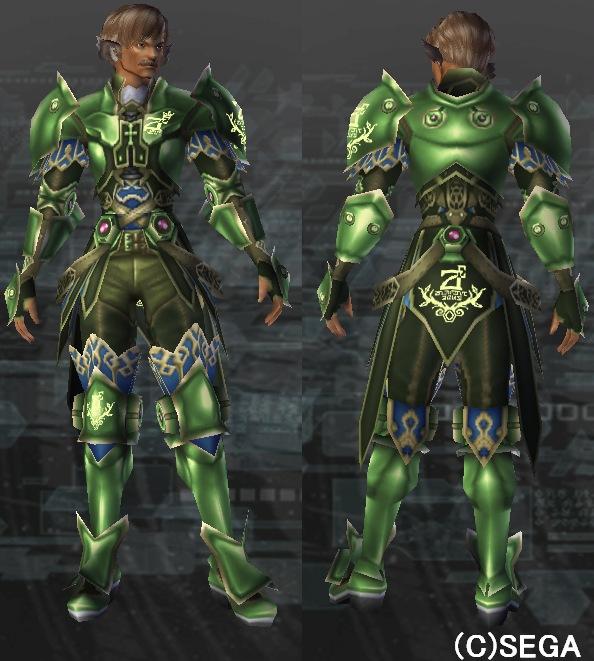 ソルプロテクトル 緑x青