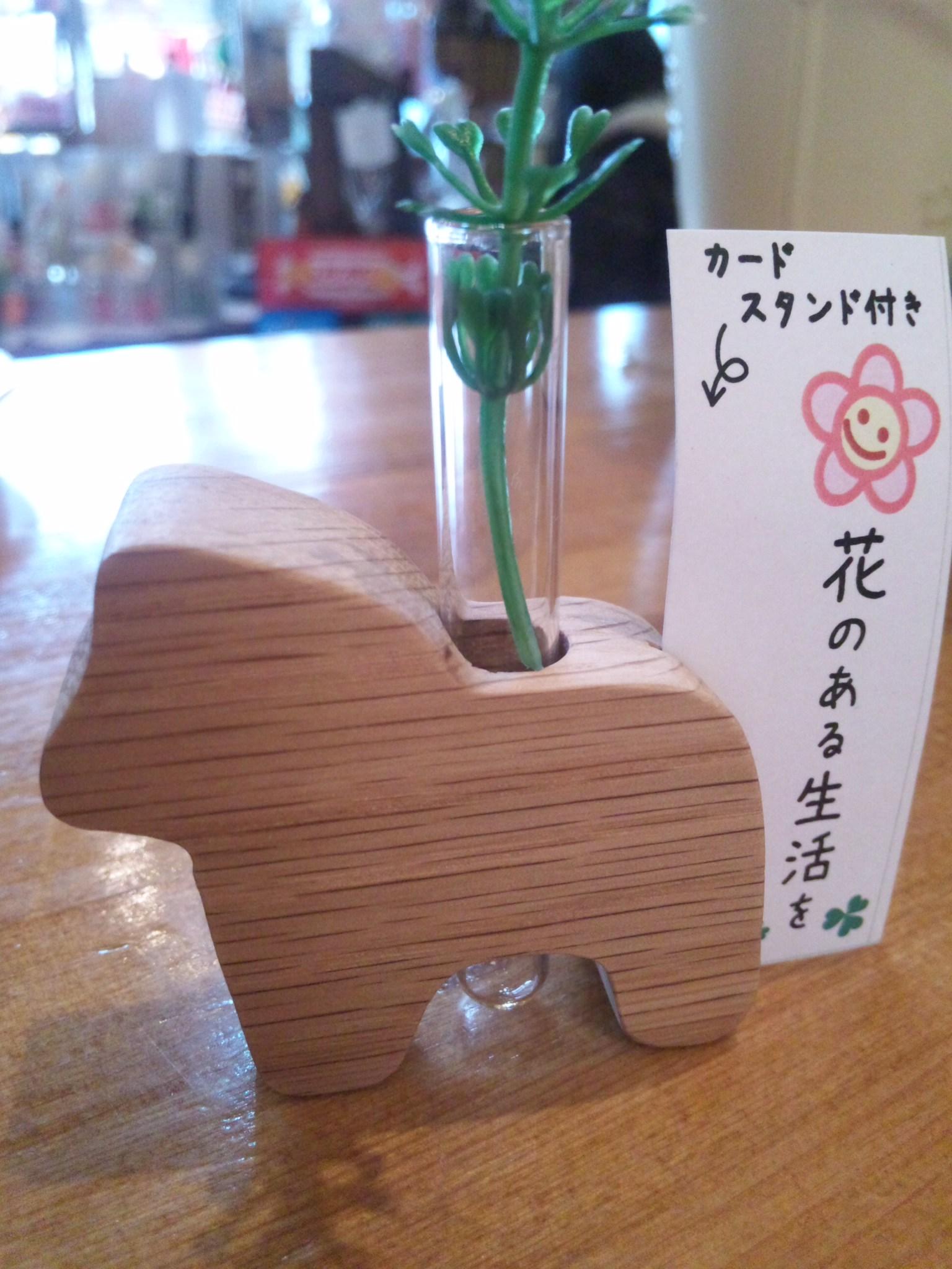 ダーラナホース花瓶