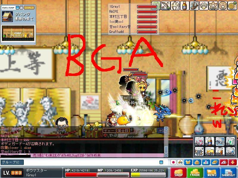 BGA.jpg