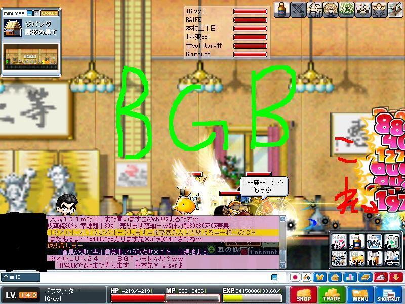 BGB.jpg