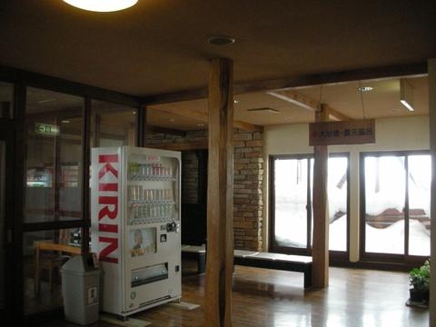 11年2月 ニセコ五色温泉オフ会3
