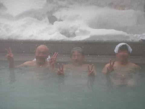 11年2月 ニセコ五色温泉オフ会8