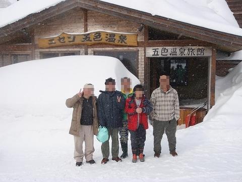 11年2月 ニセコ五色温泉オフ会12
