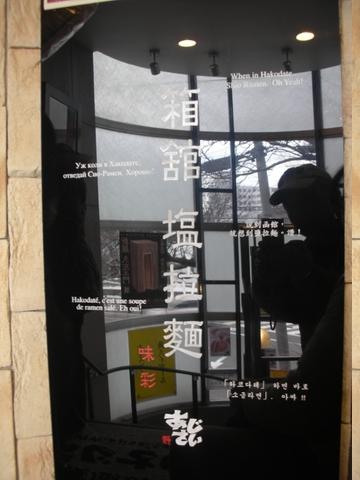 11年 函館 あじさい1