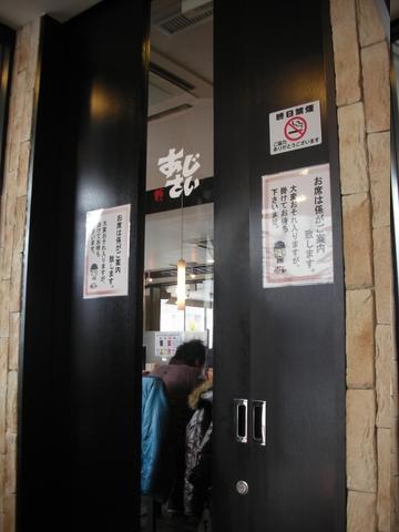 11年 函館 あじさい2