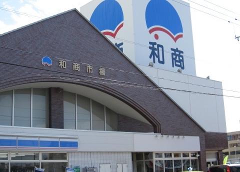 11年GW道東観光1