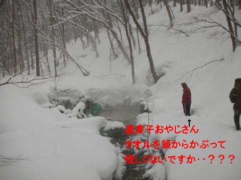 2011年2月 薬師温泉露天風呂10