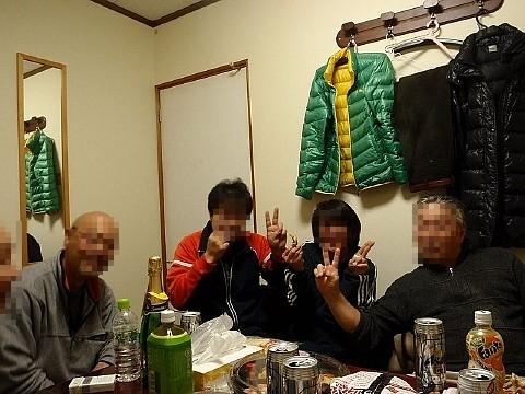 2011年2月26日薬師温泉オフ会(内湯編)10