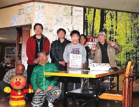 2011年2月 薬師温泉露天風呂16