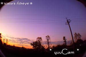 081203asazorafisheye_convert_20081203201043.jpg