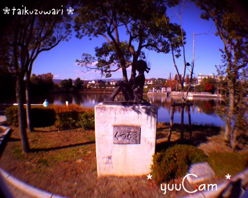 081207siminmori16_convert_20081207183557.jpg