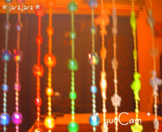 090607jarajara01_convert_20090610081629.jpg
