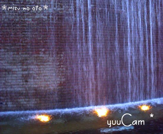 090613mizu_convert_20090616074258.jpg
