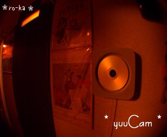 0906ro-ka_convert_20090607215807.jpg