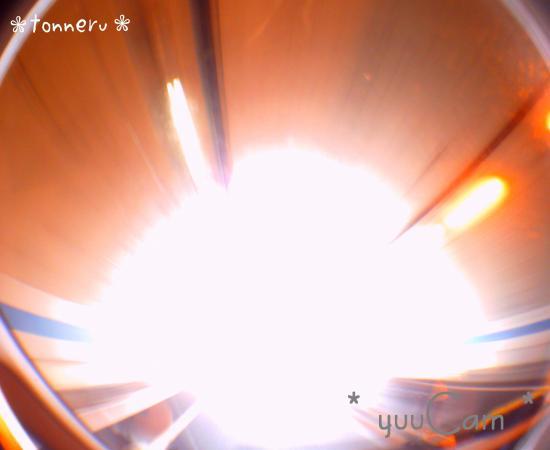 090823tonneru01_convert_20090904083734.jpg
