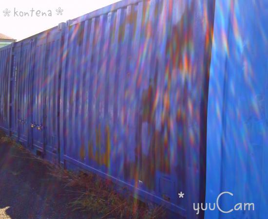 0909kontena01_convert_20090914082649.jpg