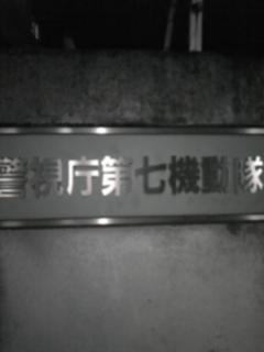 20090614001411